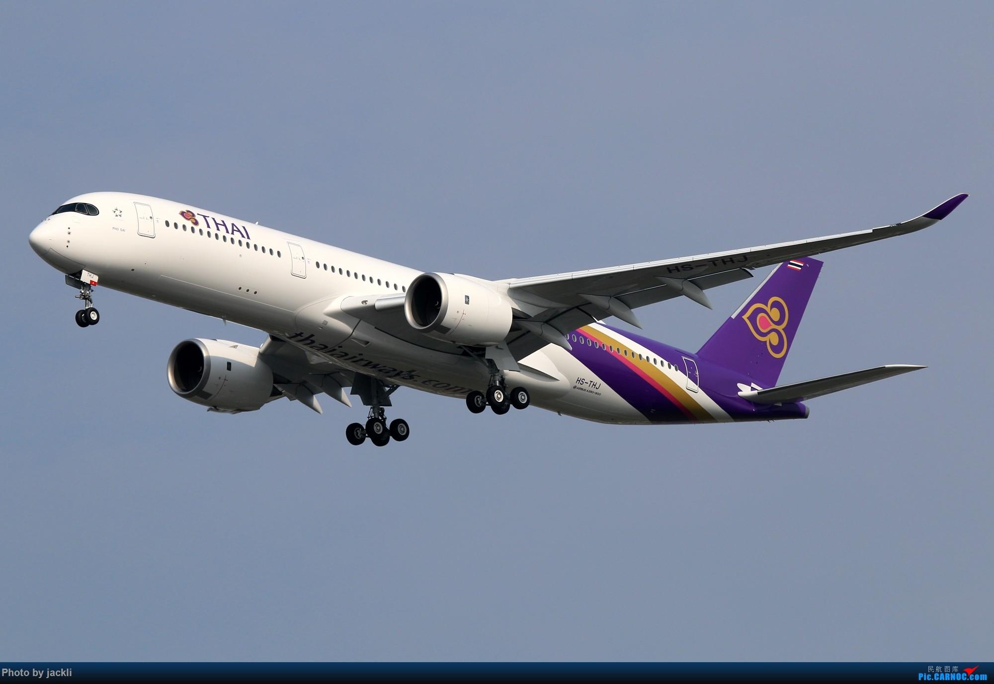 Re:[原创]【JackLi】泰国曼谷素万那普机场拍机~ AIRBUS A350-900 HS-THJ 泰国曼谷素万那普国际机场