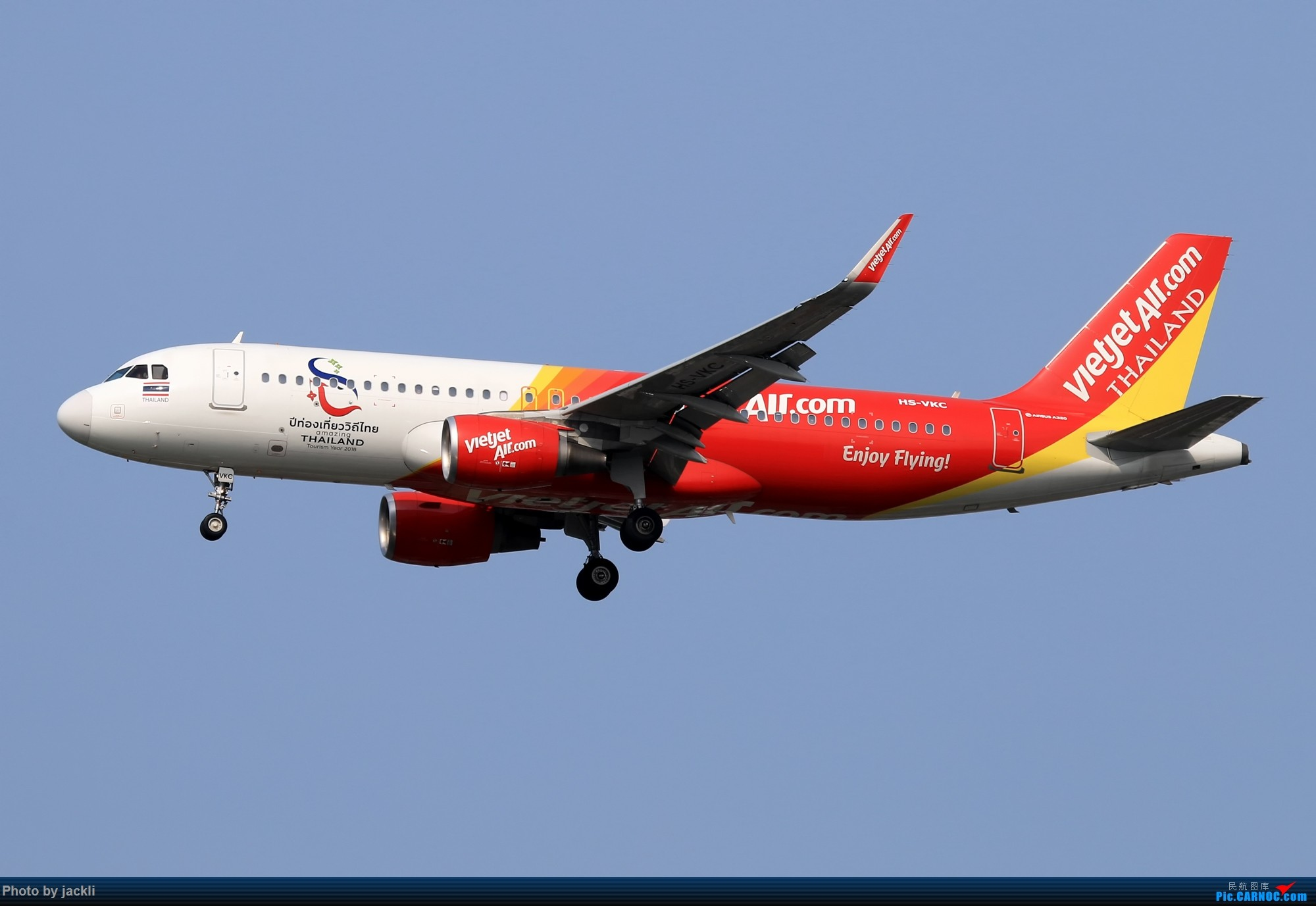 Re:[原创]【JackLi】泰国曼谷素万那普机场拍机~ AIRBUS A320 HS-VKC 泰国曼谷素万那普国际机场