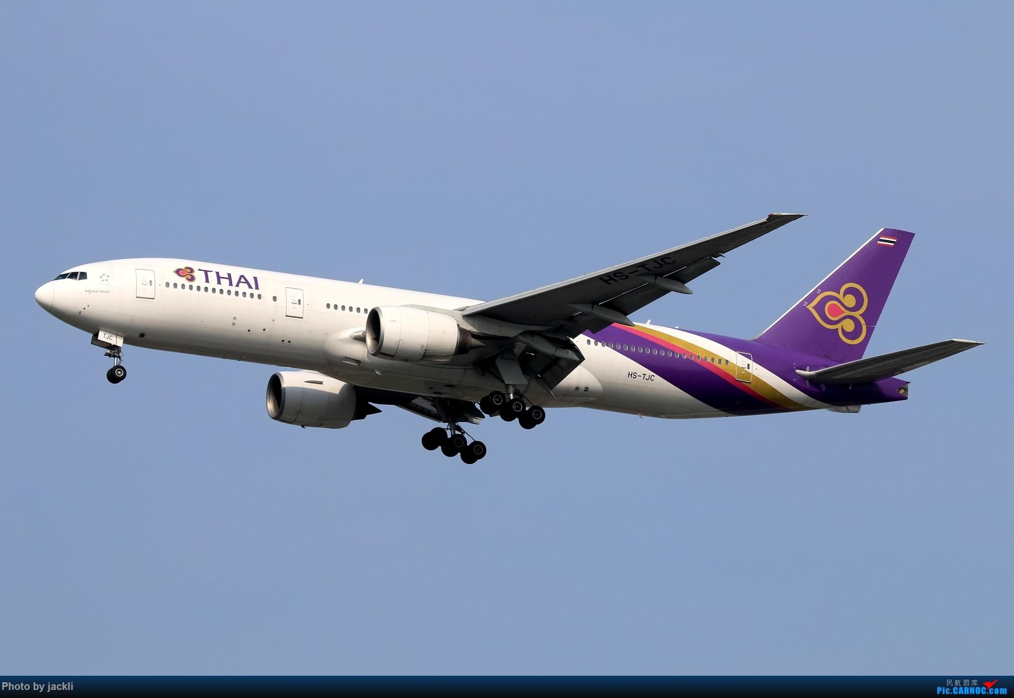 Re:[原创]【JackLi】泰国曼谷素万那普机场拍机~ BOEING 777-200 HS-TJC 泰国曼谷素万那普国际机场
