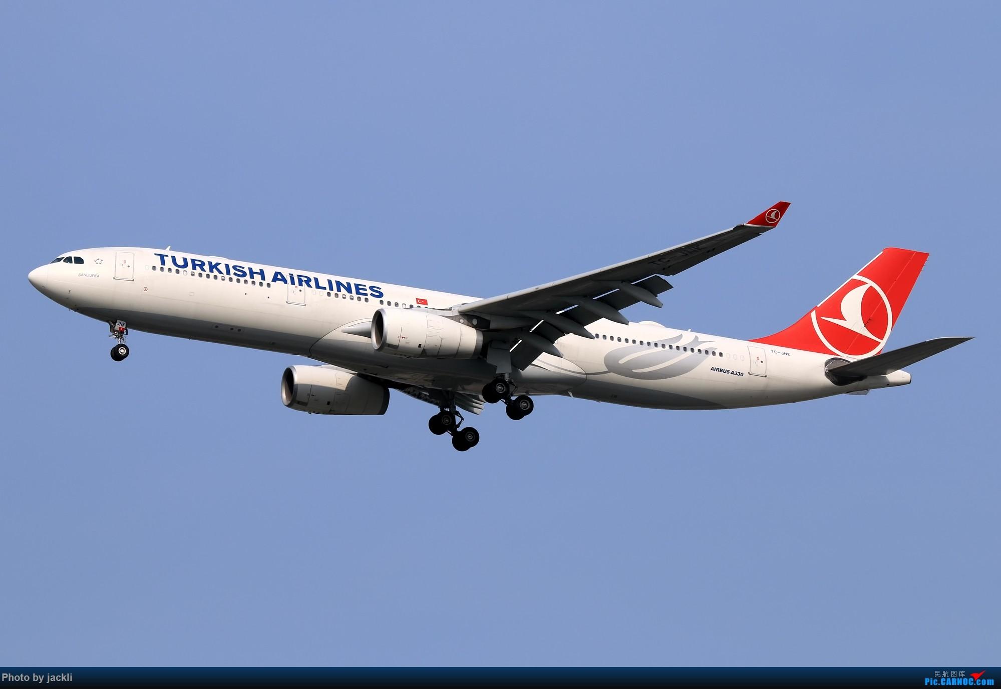 Re:[原创]【JackLi】泰国曼谷素万那普机场拍机~ AIRBUS A330-300 TC-JNK 泰国曼谷素万那普国际机场