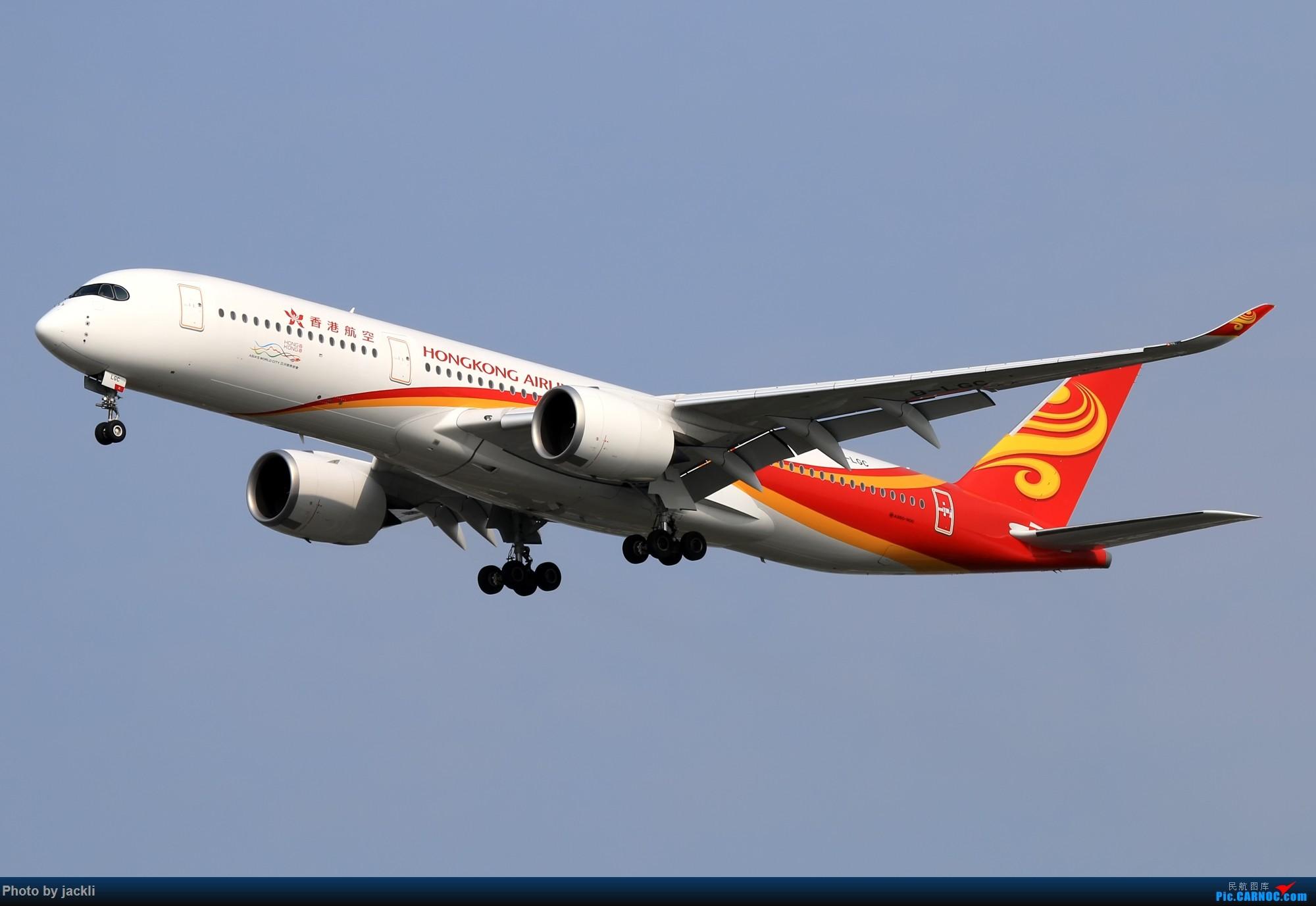 Re:[原创]【JackLi】泰国曼谷素万那普机场拍机~ AIRBUS A350-900 B-LGC 泰国曼谷素万那普国际机场