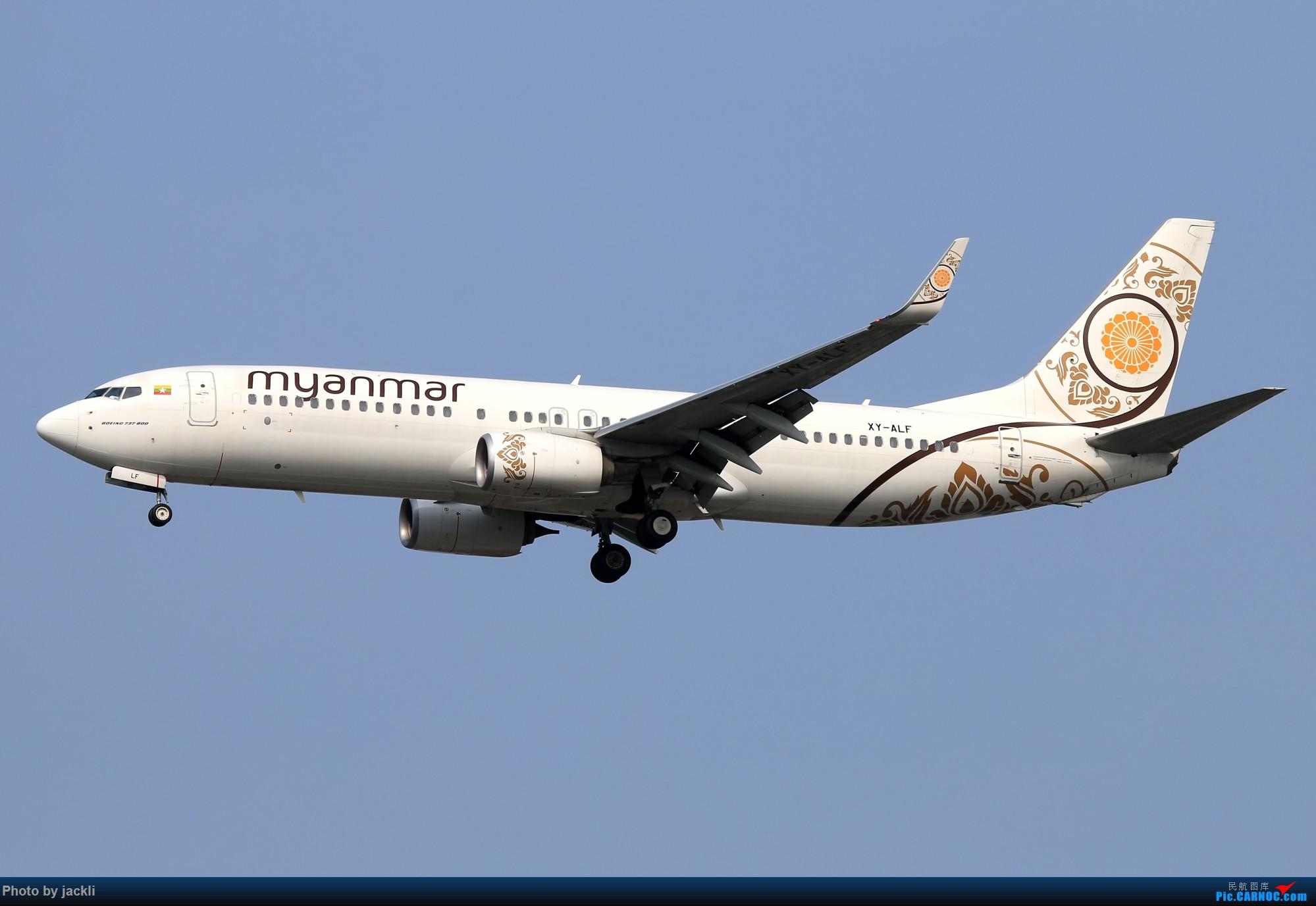 Re:[原创]【JackLi】泰国曼谷素万那普机场拍机~ BOEING 737-800 XY-ALF 泰国曼谷素万那普国际机场