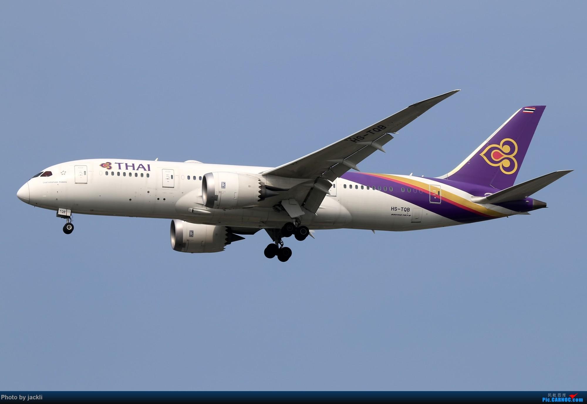 Re:[原创]【JackLi】泰国曼谷素万那普机场拍机~ BOEING 787-8 HS-TQB 泰国曼谷素万那普国际机场