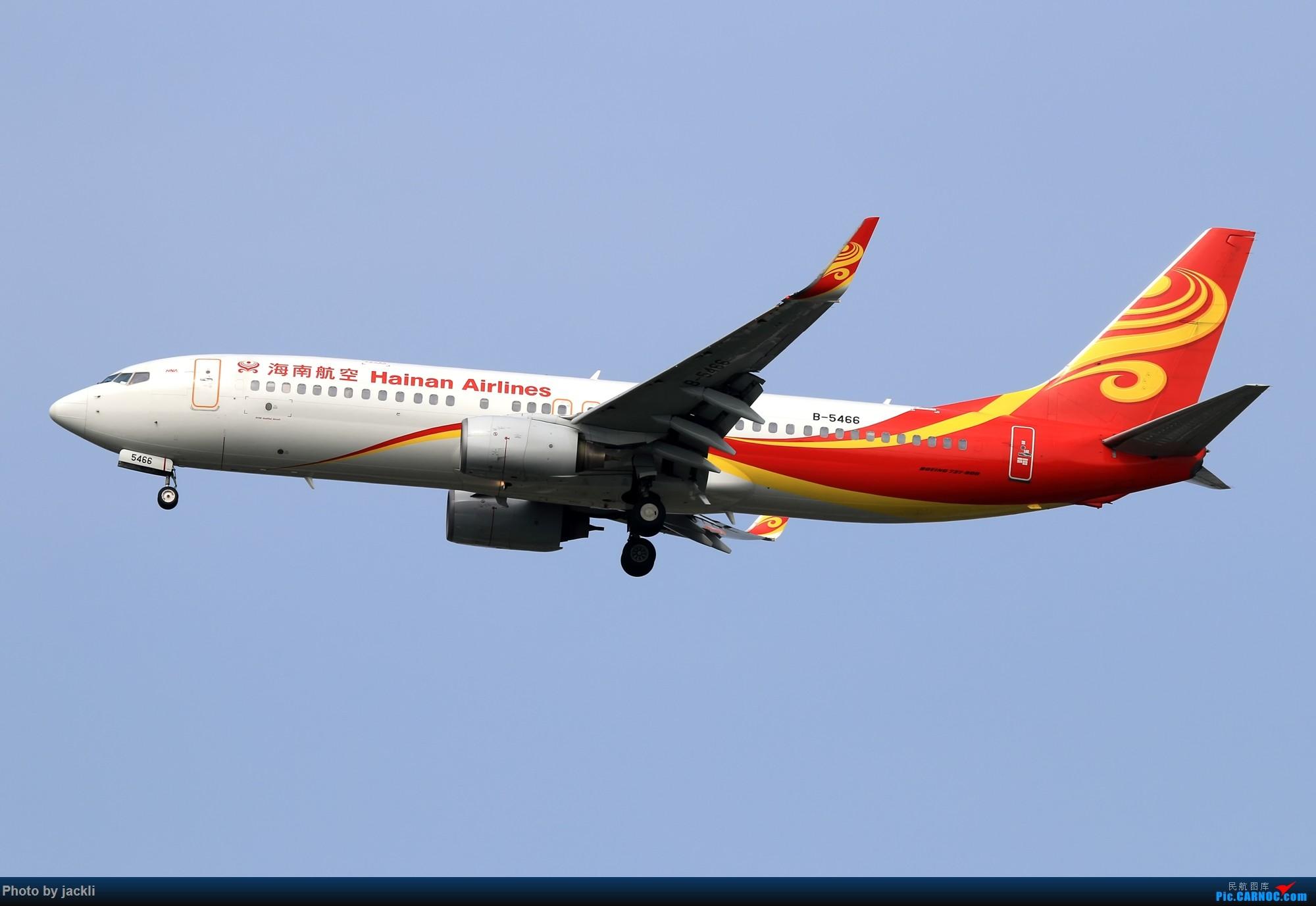 Re:[原创]【JackLi】泰国曼谷素万那普机场拍机~ BOEING 737-800 B-5466 泰国曼谷素万那普国际机场