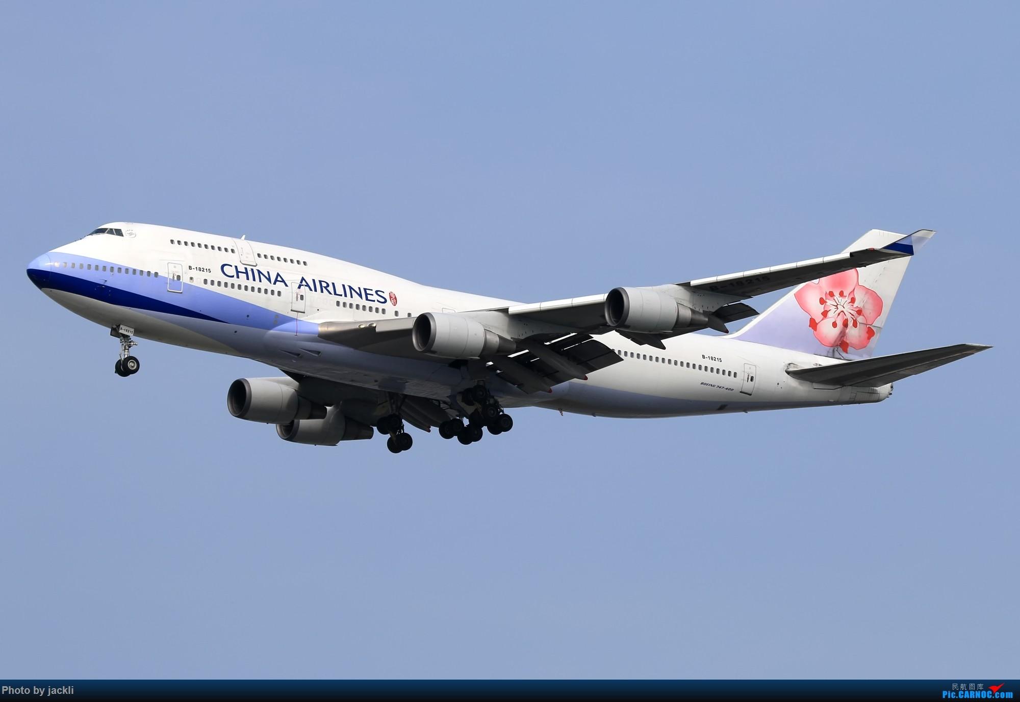 Re:【JackLi】泰国曼谷素万那普机场拍机~ BOEING 747-400 B-18215 泰国曼谷素万那普国际机场
