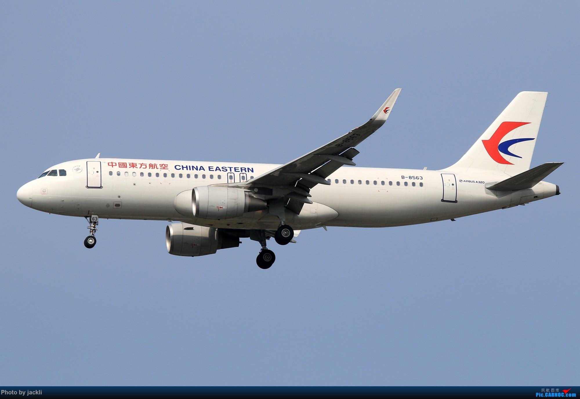 Re:[原创]【JackLi】泰国曼谷素万那普机场拍机~ AIRBUS A320-200 B-8563 泰国曼谷素万那普国际机场