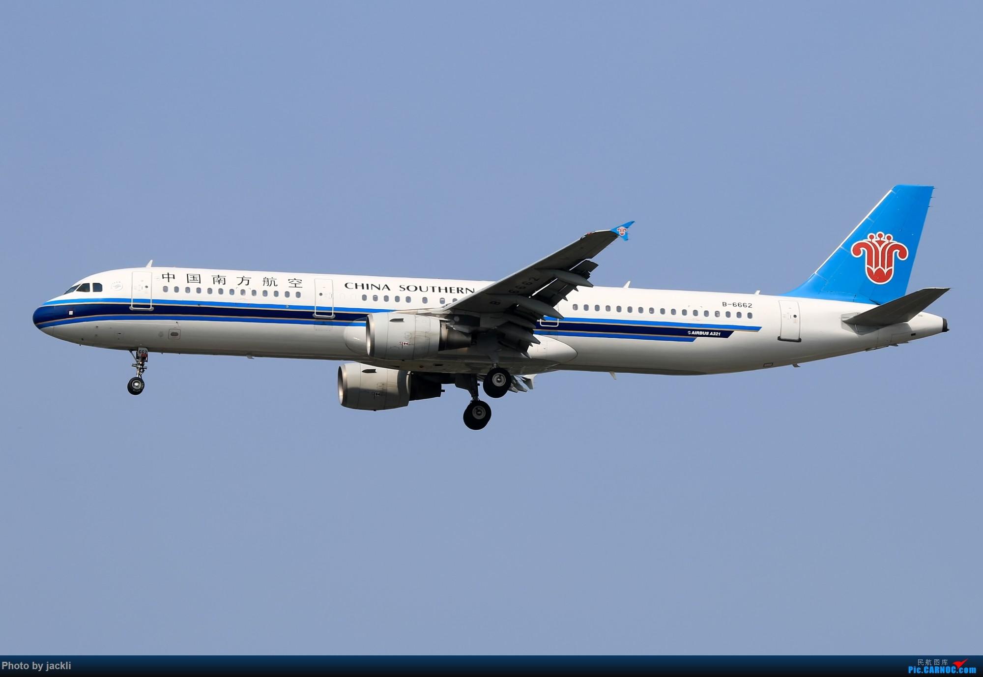 Re:[原创]【JackLi】泰国曼谷素万那普机场拍机~ AIRBUS A321-200 B-6662 泰国曼谷素万那普国际机场