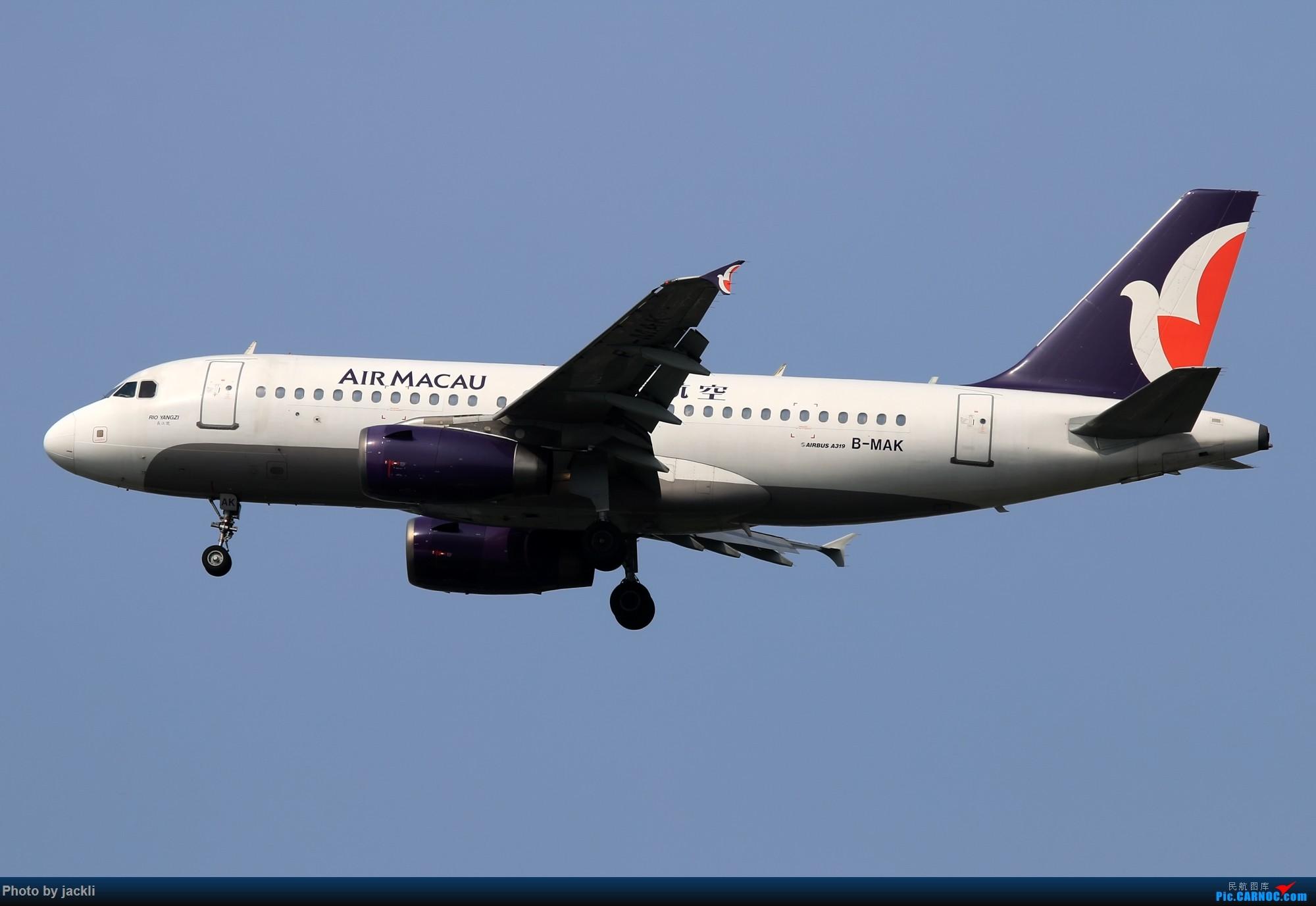 Re:[原创]【JackLi】泰国曼谷素万那普机场拍机~ AIRBUS A319-100 B-MAK 泰国曼谷素万那普国际机场