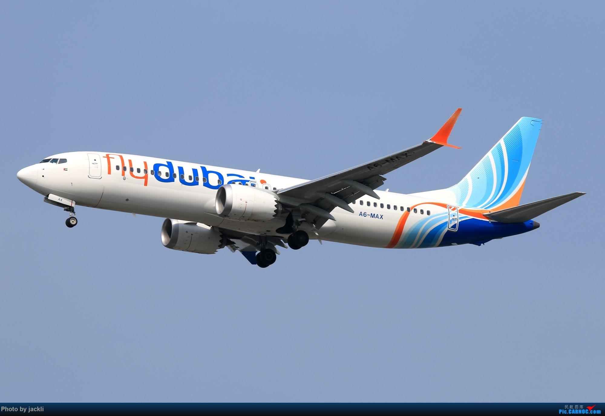 Re:[原创]【JackLi】泰国曼谷素万那普机场拍机~ BOEING 737MAX-8 A6-MAX 泰国曼谷素万那普国际机场