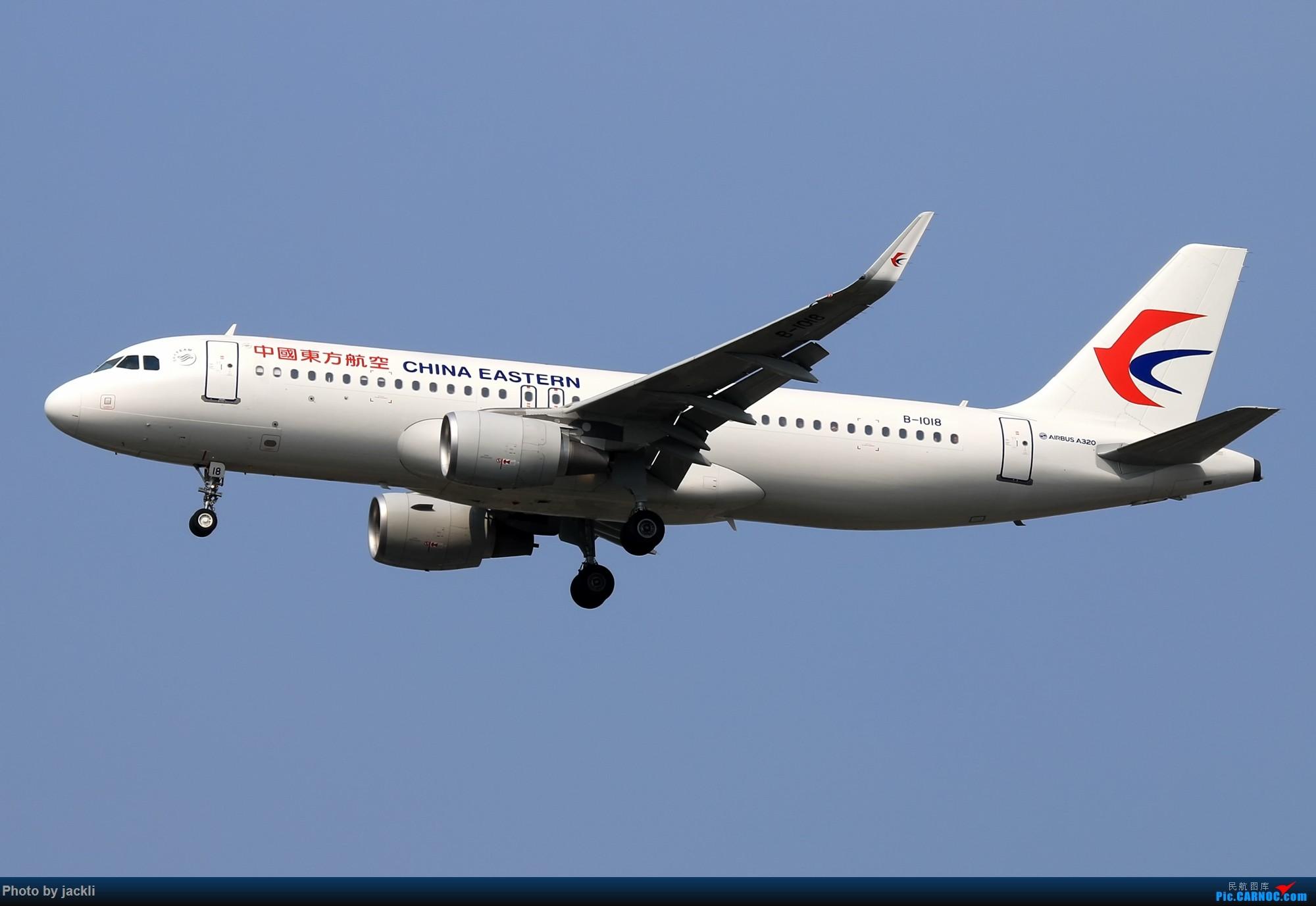 Re:[原创]【JackLi】泰国曼谷素万那普机场拍机~ AIRBUS A320-200 B-1018 泰国曼谷素万那普国际机场