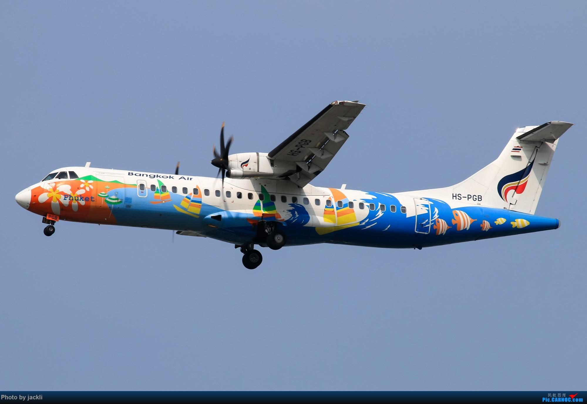 Re:[原创]【JackLi】泰国曼谷素万那普机场拍机~ ATR-72 HS-PGB 泰国曼谷素万那普国际机场
