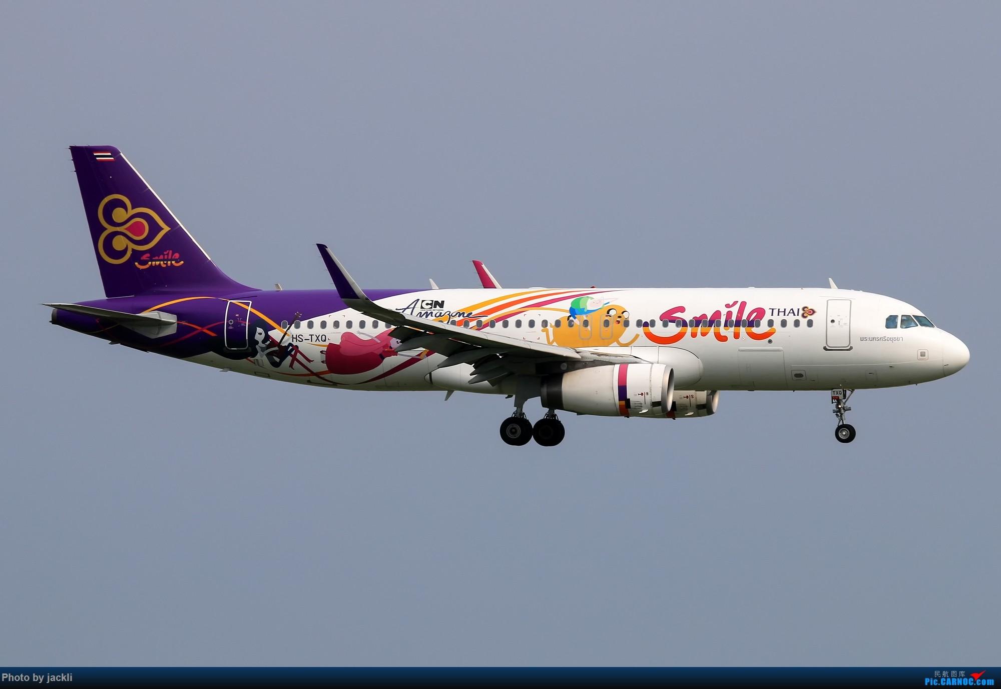 Re:[原创]【JackLi】泰国曼谷素万那普机场拍机~ AIRBUS A320 HS-TXQ 泰国曼谷素万那普国际机场