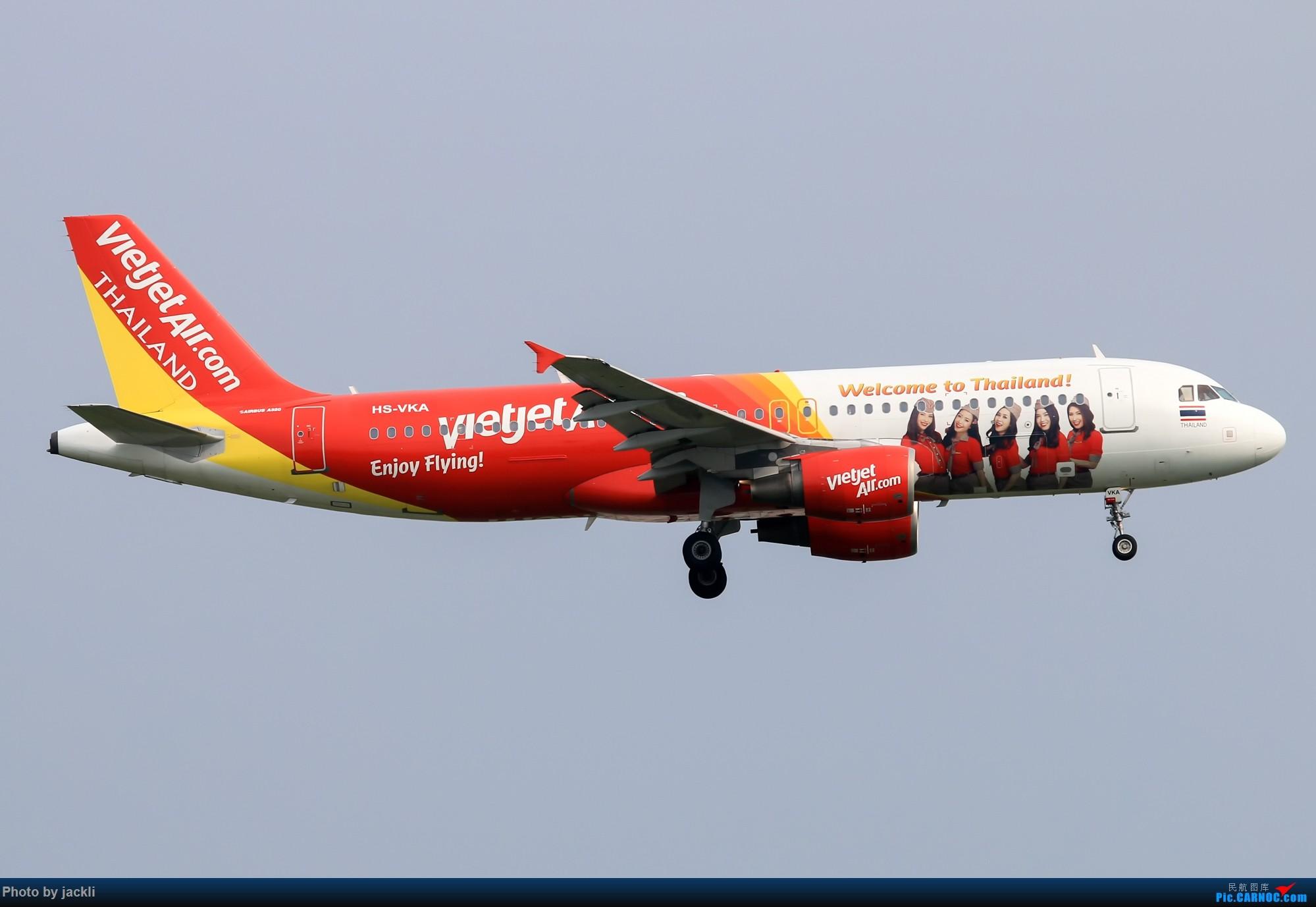 Re:[原创]【JackLi】泰国曼谷素万那普机场拍机~ AIRBUS A320 HS-VKA 泰国曼谷素万那普国际机场