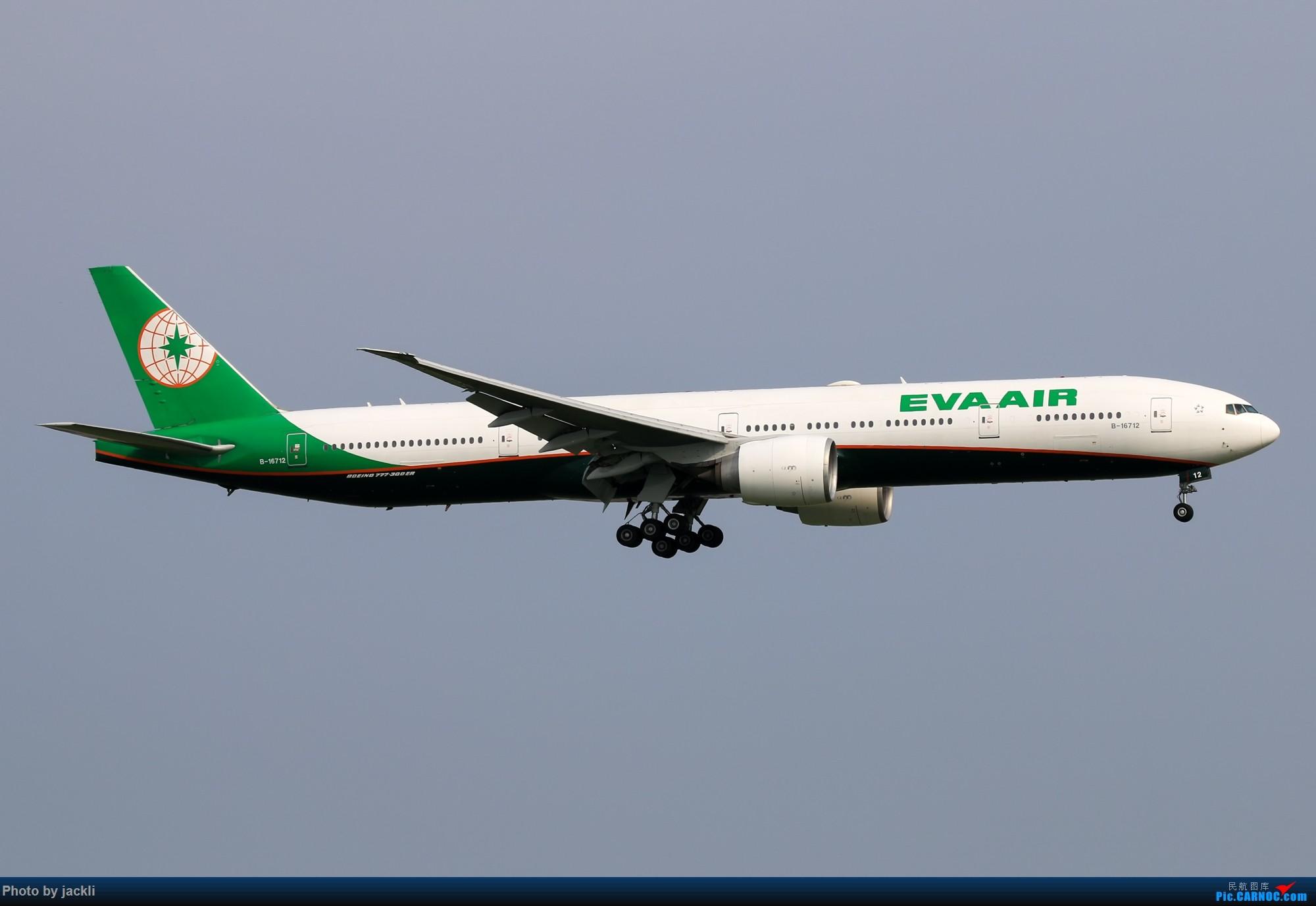 Re:[原创]【JackLi】泰国曼谷素万那普机场拍机~ BOEING 777-300ER B-16712 泰国曼谷素万那普国际机场