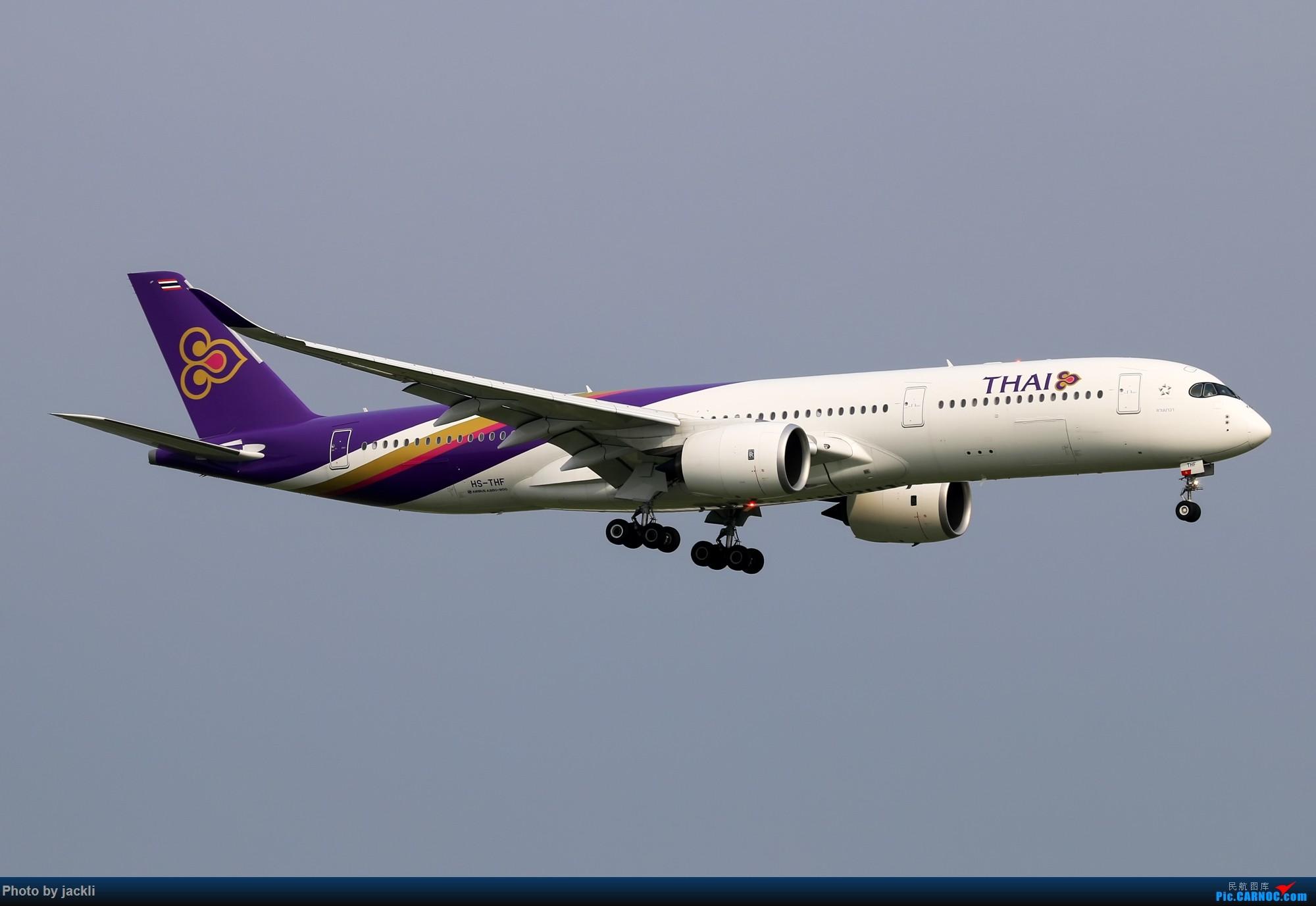 Re:[原创]【JackLi】泰国曼谷素万那普机场拍机~ AIRBUS A350-900 HS-THF 泰国曼谷素万那普国际机场