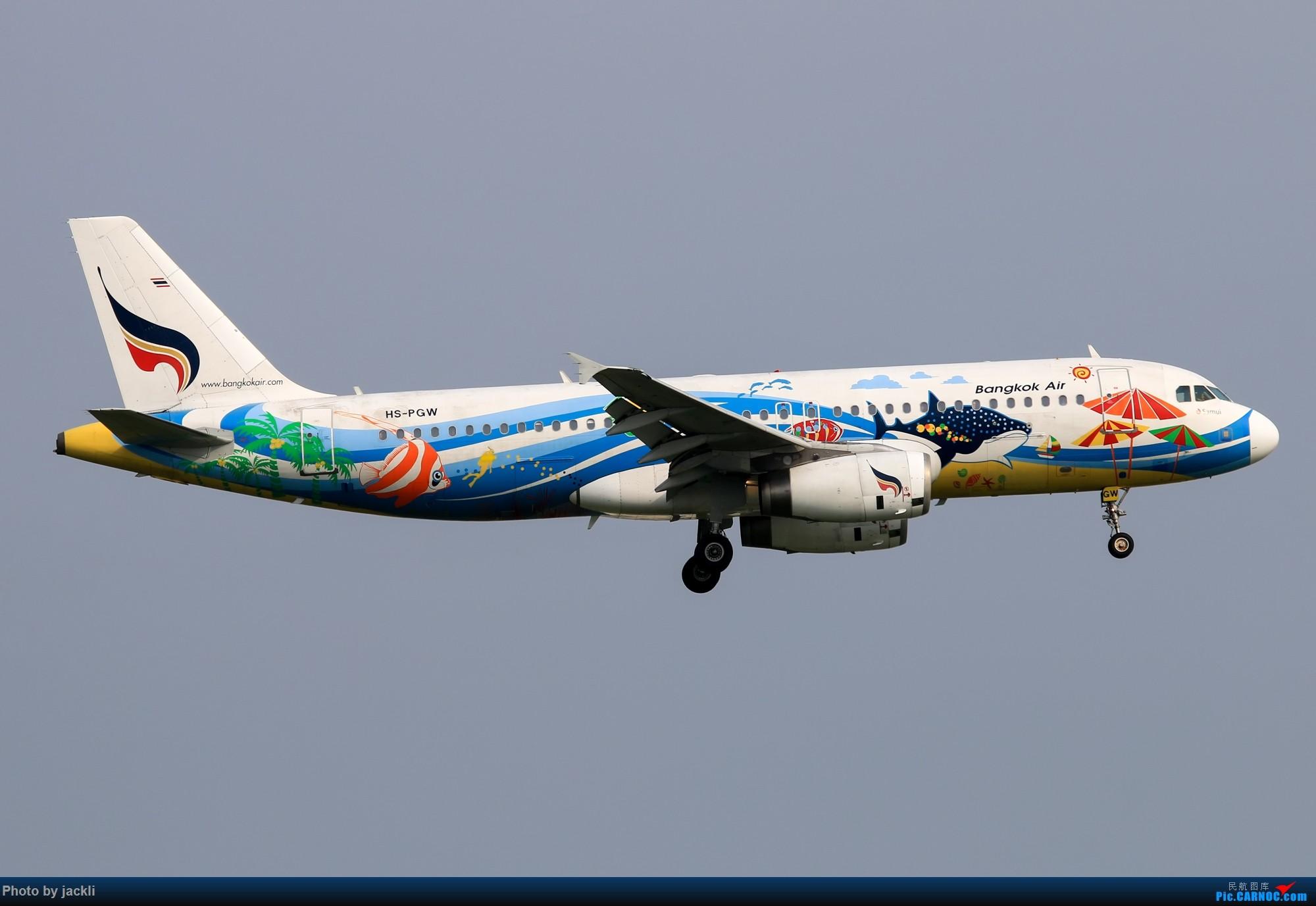 Re:[原创]【JackLi】泰国曼谷素万那普机场拍机~ AIRBUS A320 HS-PGW 泰国曼谷素万那普国际机场