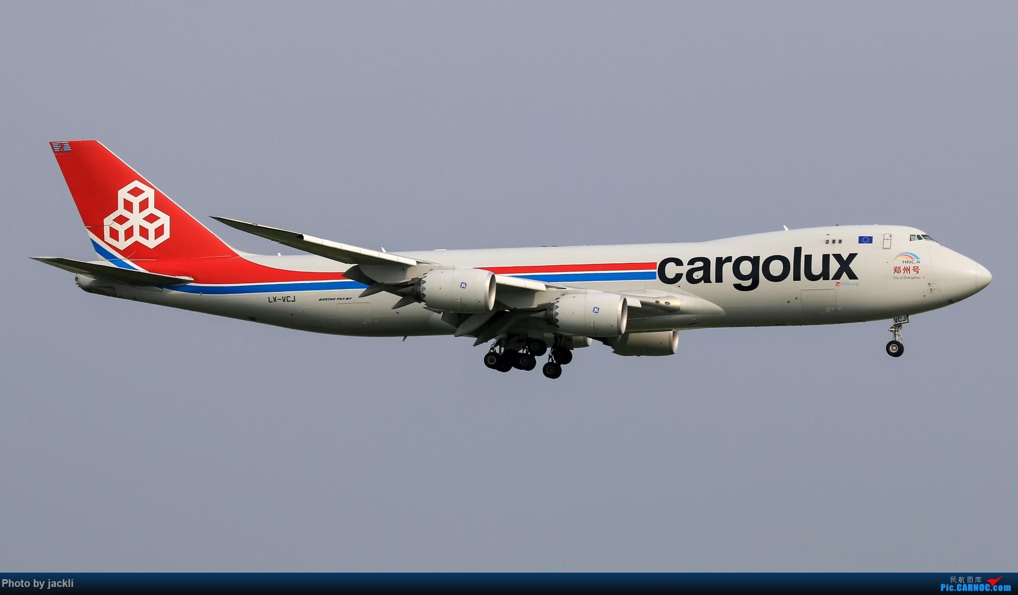 Re:[原创]【JackLi】泰国曼谷素万那普机场拍机~ BOEING 747-8I LX-VCJ 泰国曼谷素万那普国际机场
