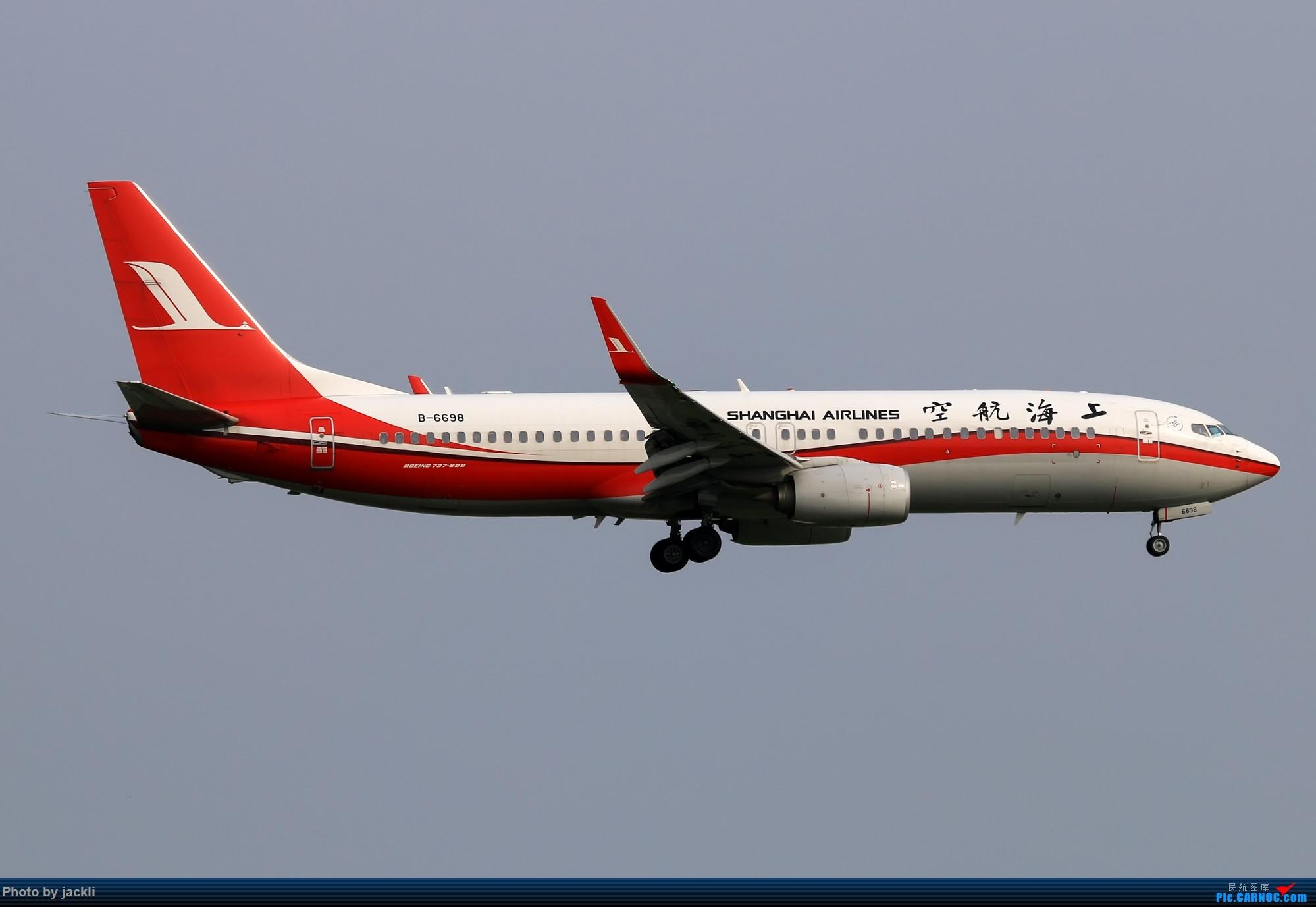 Re:[原创]【JackLi】泰国曼谷素万那普机场拍机~ BOEING 737-800 B-6698 泰国曼谷素万那普国际机场