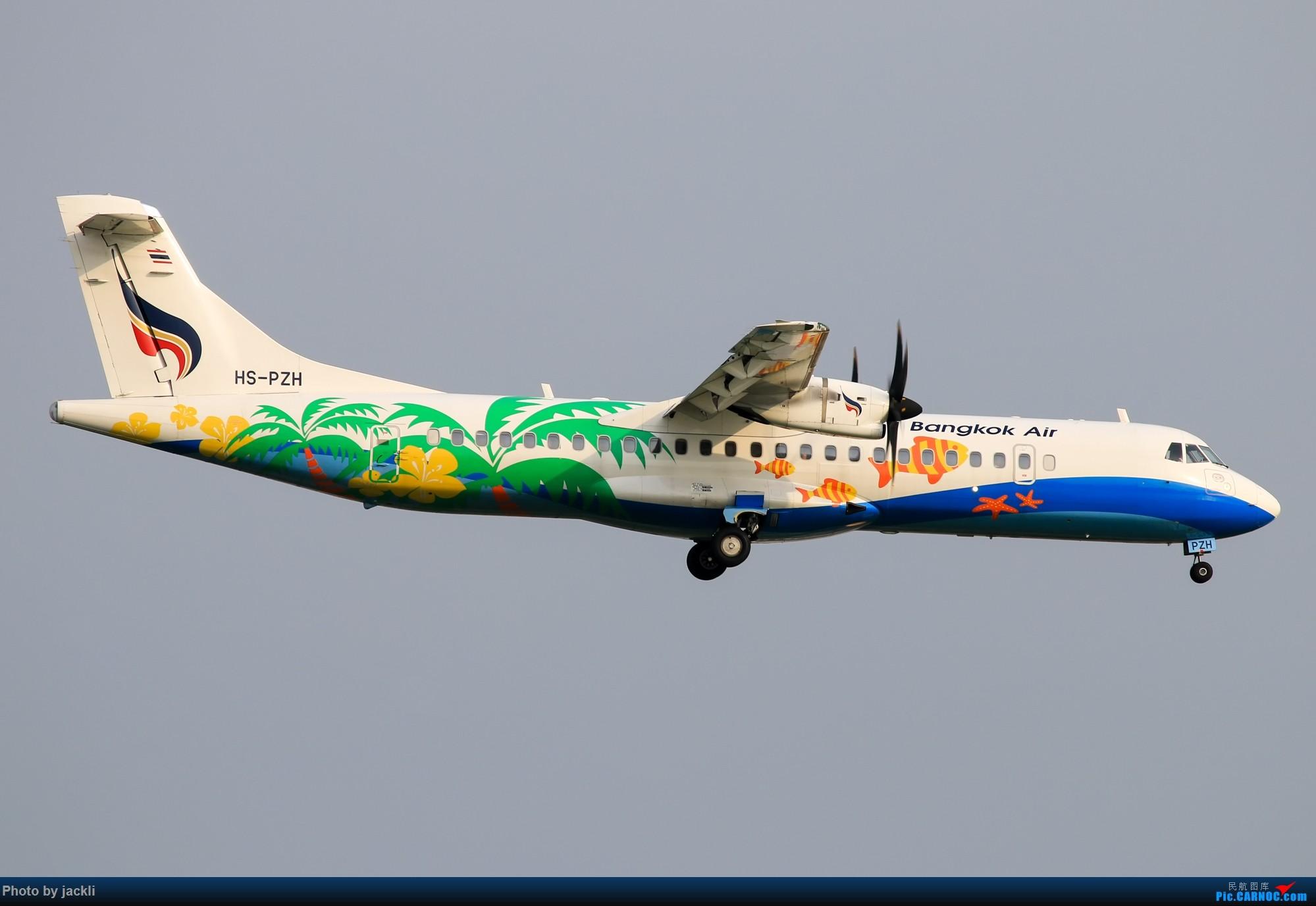 Re:[原创]【JackLi】泰国曼谷素万那普机场拍机~ ATR-72 HS-PZH 泰国曼谷素万那普国际机场