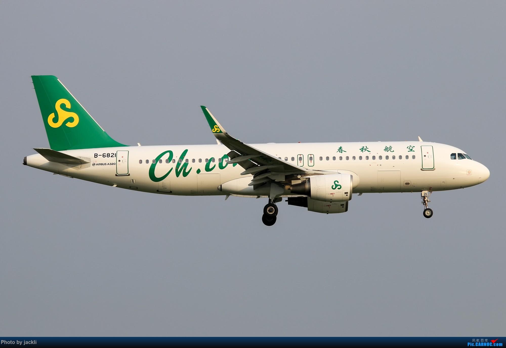 Re:[原创]【JackLi】泰国曼谷素万那普机场拍机~ AIRBUS A320-200 B-6821 泰国曼谷素万那普国际机场