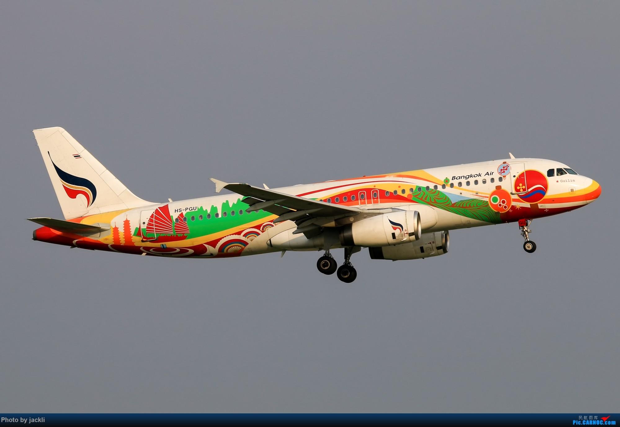 Re:[原创]【JackLi】泰国曼谷素万那普机场拍机~ AIRBUS A320 HS-PGU 泰国曼谷素万那普国际机场