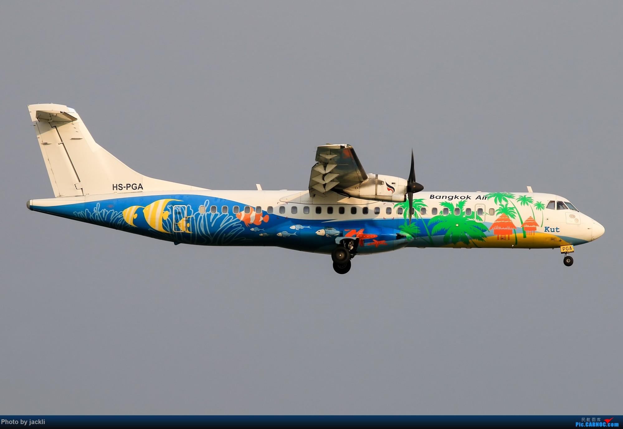 Re:[原创]【JackLi】泰国曼谷素万那普机场拍机~ ATR-72 HS-PGA 泰国曼谷素万那普国际机场