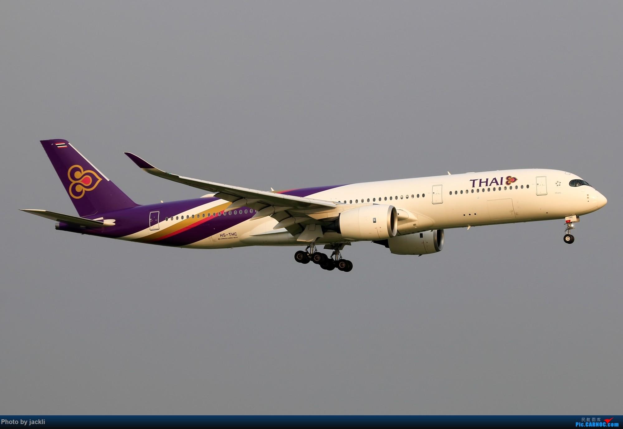 Re:[原创]【JackLi】泰国曼谷素万那普机场拍机~ AIRBUS A350-900 HS-THC 泰国曼谷素万那普国际机场