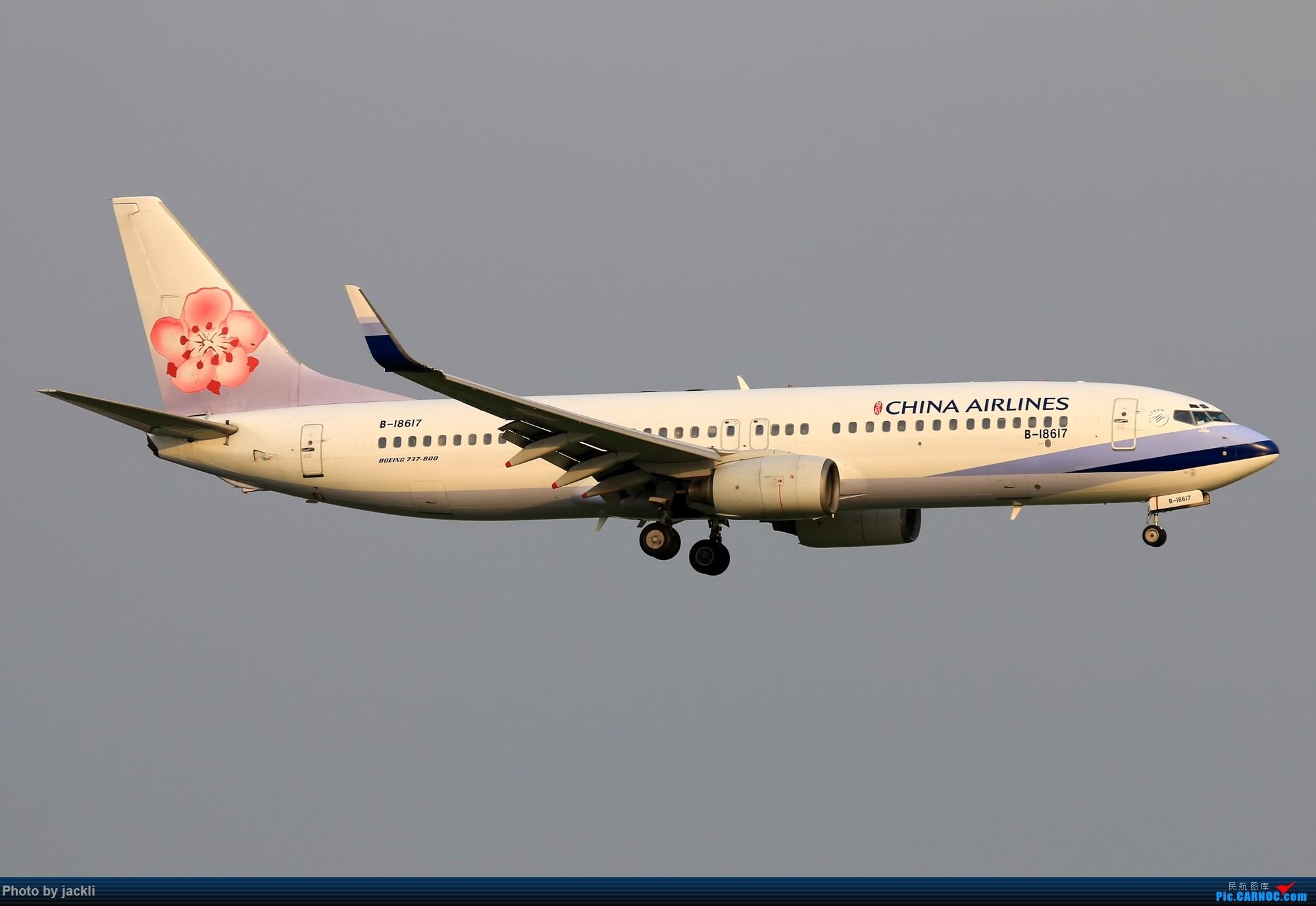 Re:[原创]【JackLi】泰国曼谷素万那普机场拍机~ BOEING 737-800 B-18617 泰国曼谷素万那普国际机场