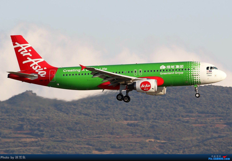 [原创]【BLDDQ】长水组图 AIRBUS A320-200 9M-AFT 中国昆明长水国际机场