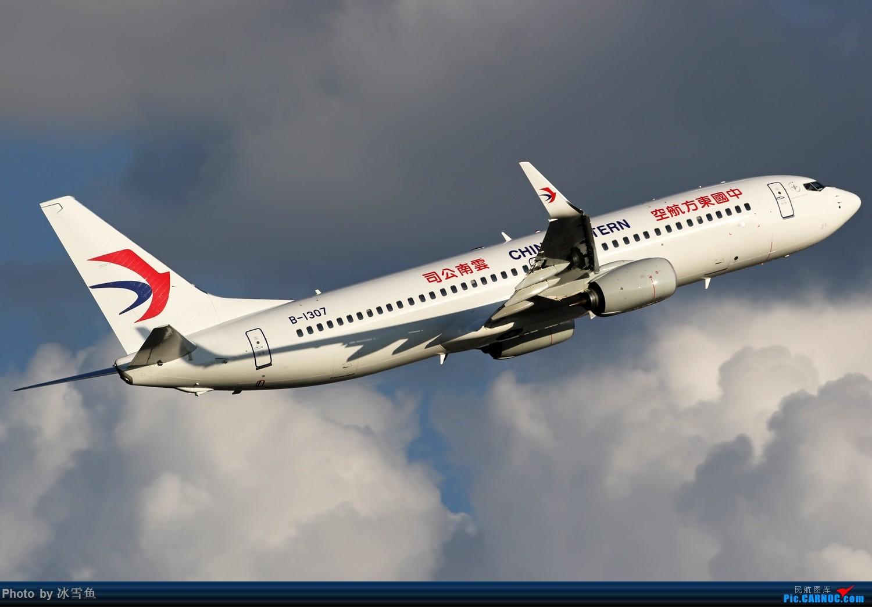 Re:[原创]【BLDDQ】长水组图 BOEING 737-800 B-1307 中国昆明长水国际机场