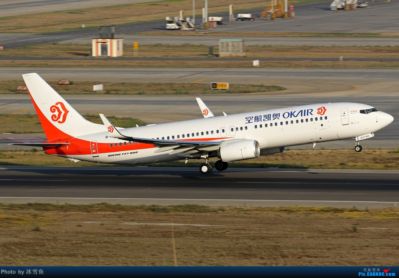 Re:[原创]【BLDDQ】长水组图 BOEING 737-800 B-1228 中国昆明长水国际机场