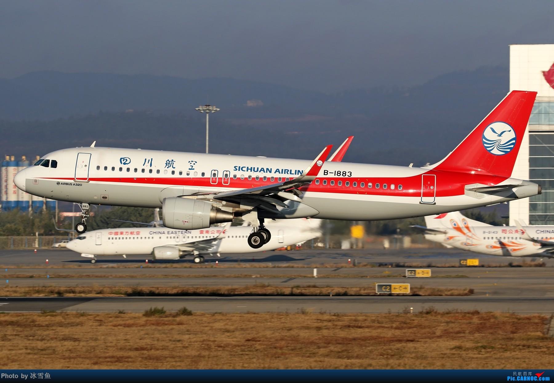Re:[原创]【BLDDQ】长水组图 AIRBUS A320-200 B-1883 中国昆明长水国际机场