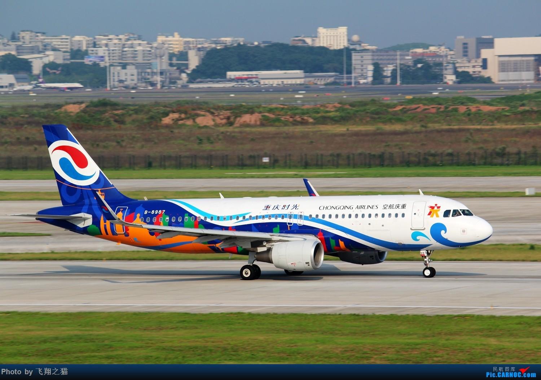 Re:[原创]CKG拍机(打打卡,练练活) AIRBUS A320-200 B-8987 重庆江北国际机场
