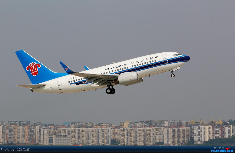 Re:[原创]CKG拍机(打打卡,练练活) BOEING 737-700 B-2620 重庆江北国际机场