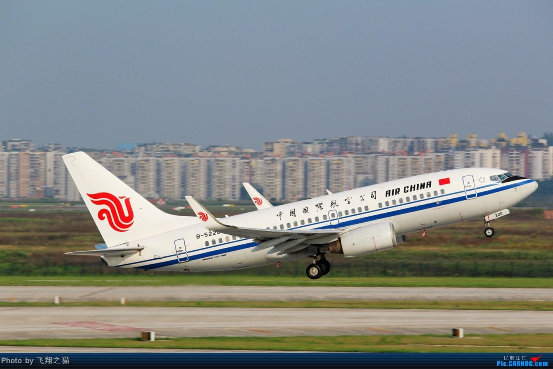 Re:[原创]CKG拍机(打打卡,练练活) BOEING 737-700 B-5220 重庆江北国际机场