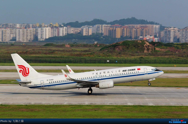 Re:[原创]CKG拍机(打打卡,练练活) BOEING 737-800 B-5486 重庆江北国际机场