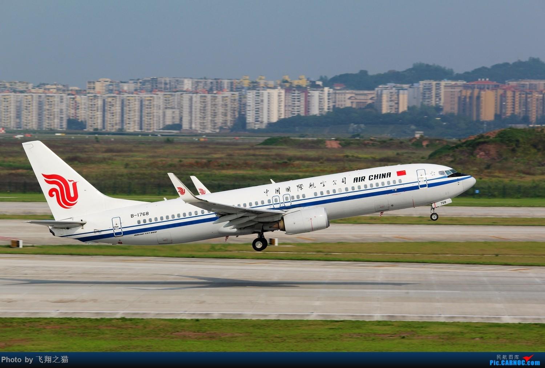 Re:[原创]CKG拍机(打打卡,练练活) BOEING 737-800 B-1768 重庆江北国际机场