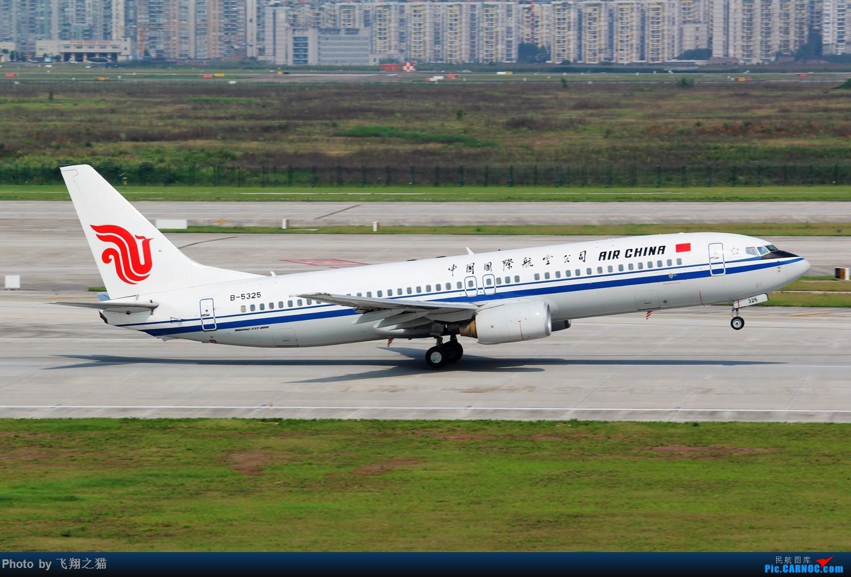 Re:[原创]CKG拍机(打打卡,练练活) BOEING 737-800 B-5325 重庆江北国际机场