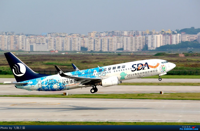 Re:[原创]CKG拍机(打打卡,练练活) BOEING 737-800 B-5787 重庆江北国际机场
