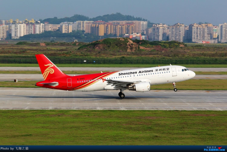 Re:[原创]CKG拍机(打打卡,练练活) AIRBUS A320-200 B-9910 重庆江北国际机场