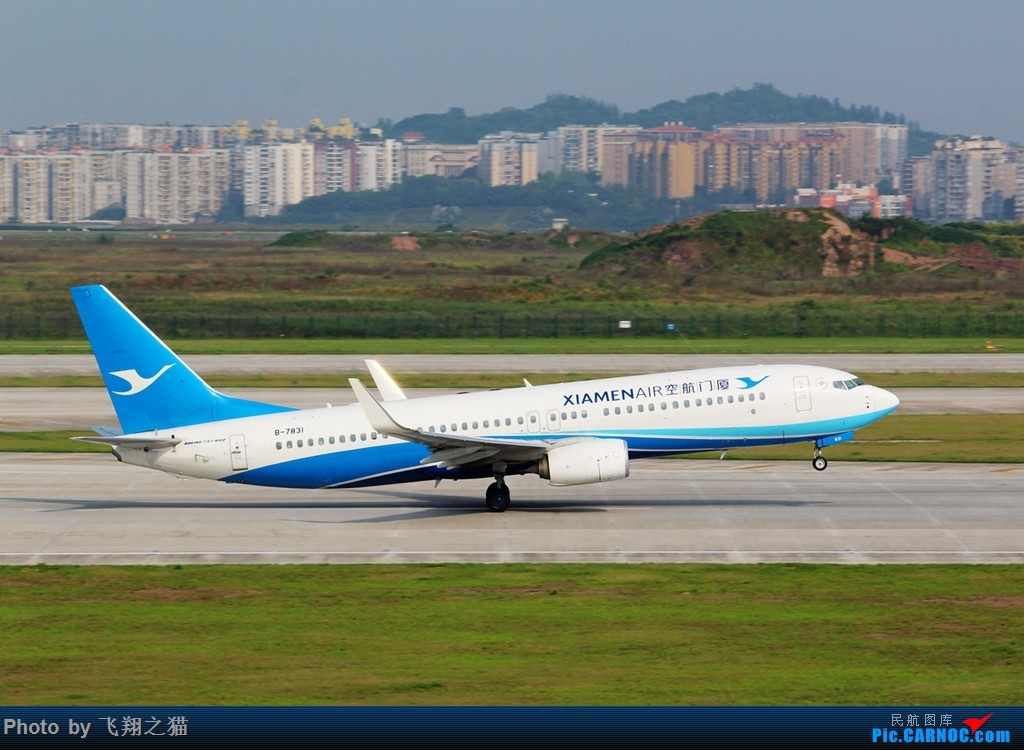 Re:[原创]CKG拍机(打打卡,练练活) BOEING 737-800 B-7831 重庆江北国际机场