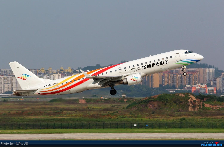 Re:[原创]CKG拍机(打打卡,练练活) EMBRAER E-190 B-3225 重庆江北国际机场