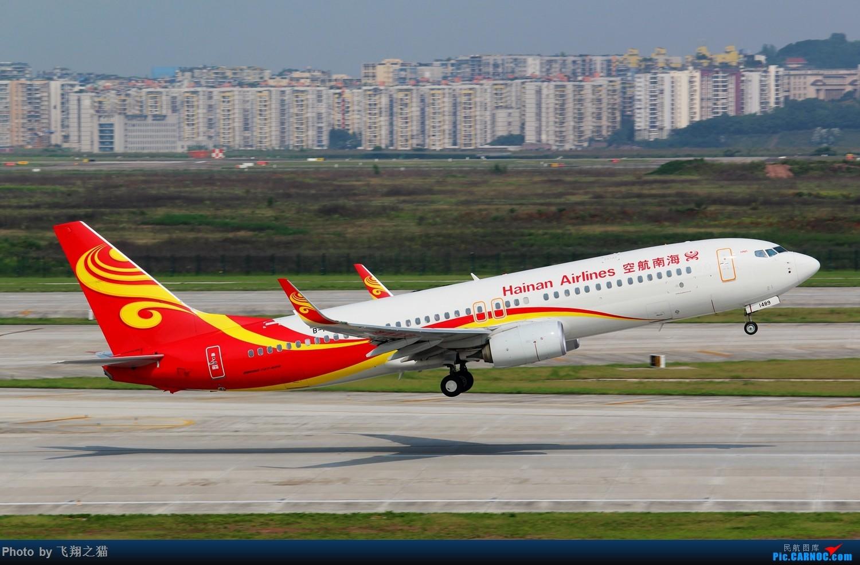 Re:[原创]CKG拍机(打打卡,练练活) BOEING 737-800 B-1489 重庆江北国际机场
