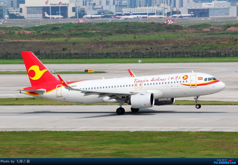 Re:[原创]CKG拍机(打打卡,练练活) AIRBUS A320-200 B-8597 重庆江北国际机场