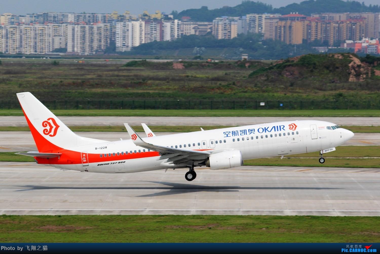 Re:[原创]CKG拍机(打打卡,练练活) BOEING 737-800 B-1228 重庆江北国际机场