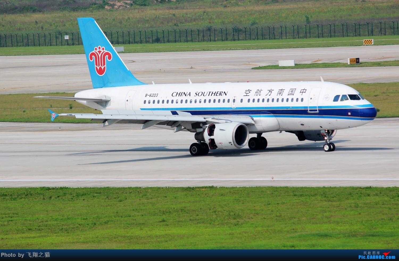 Re:[原创]CKG拍机(打打卡,练练活) AIRBUS A319 B-6203 重庆江北国际机场