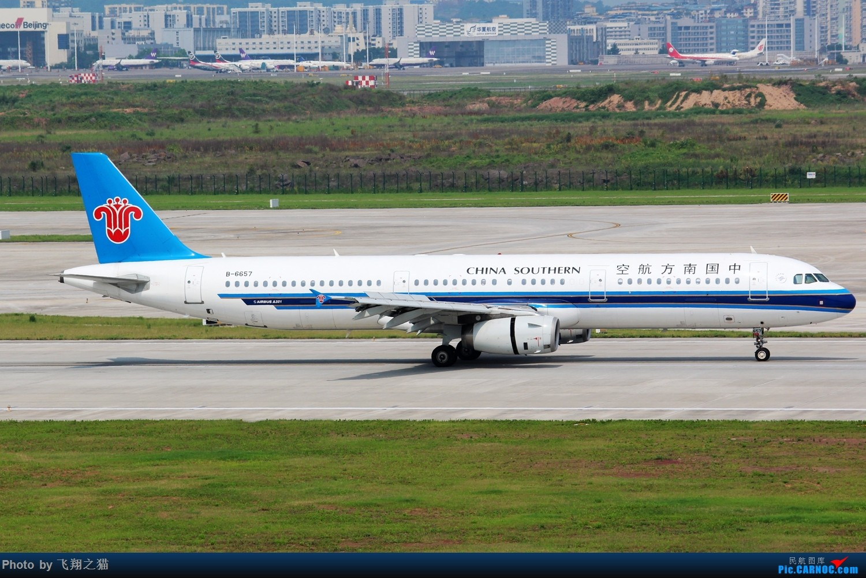 Re:[原创]CKG拍机(打打卡,练练活) AIRBUS A321 B-6657 重庆江北国际机场