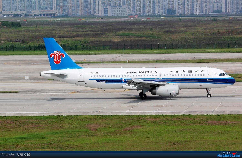 Re:[原创]CKG拍机(打打卡,练练活) AIRBUS A320-200 B-1805 重庆江北国际机场