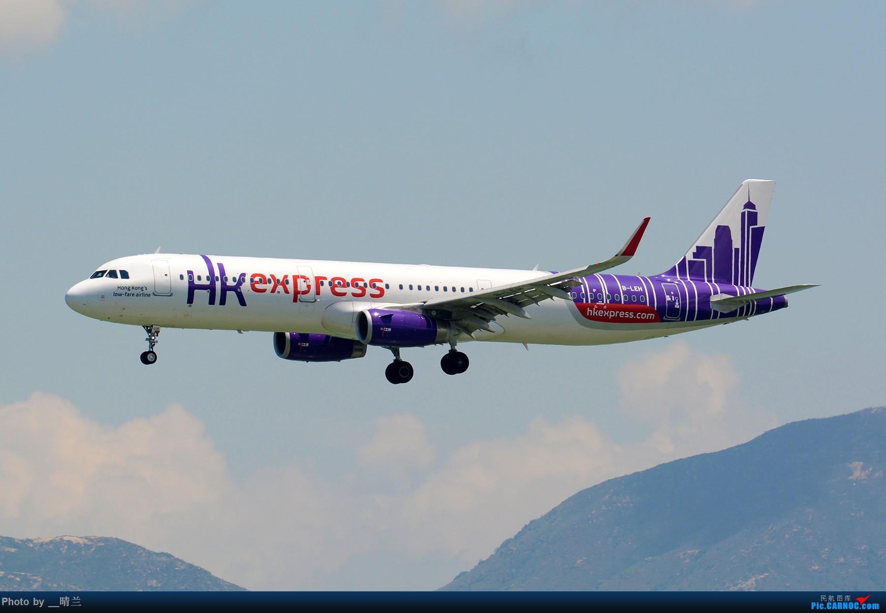 Re:[原创]上不去的HKG观景台... AIRBUS A321-200 B-LEH 中国香港国际机场