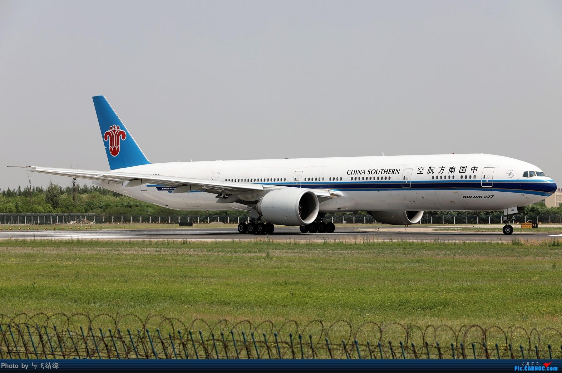 Re:中国南方航空专辑图一组! BOEING 777-300ER B-2029 中国北京首都国际机场